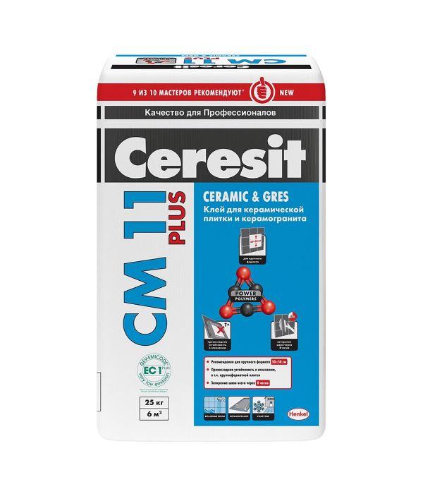 Клей плиточный Ceresit CM 11 Plus 25кг