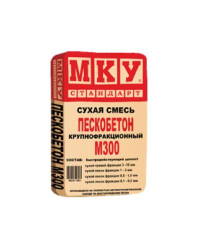 Пескобетон М 300 МКУ (Мансурово) 40кг