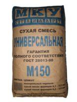 Сухая смесь М150 МКУ 40кг
