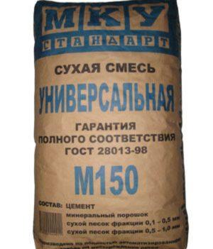 Сухая строительная смесь М150 МКУ универсальная штукатурка цементная