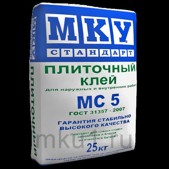 Клей плиточный МС5 МКУ