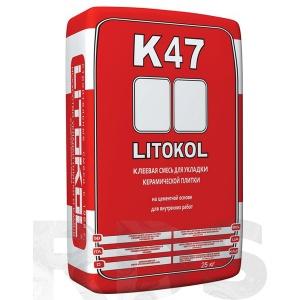 Клеевая смесь для плитки Литокол K47 25кг