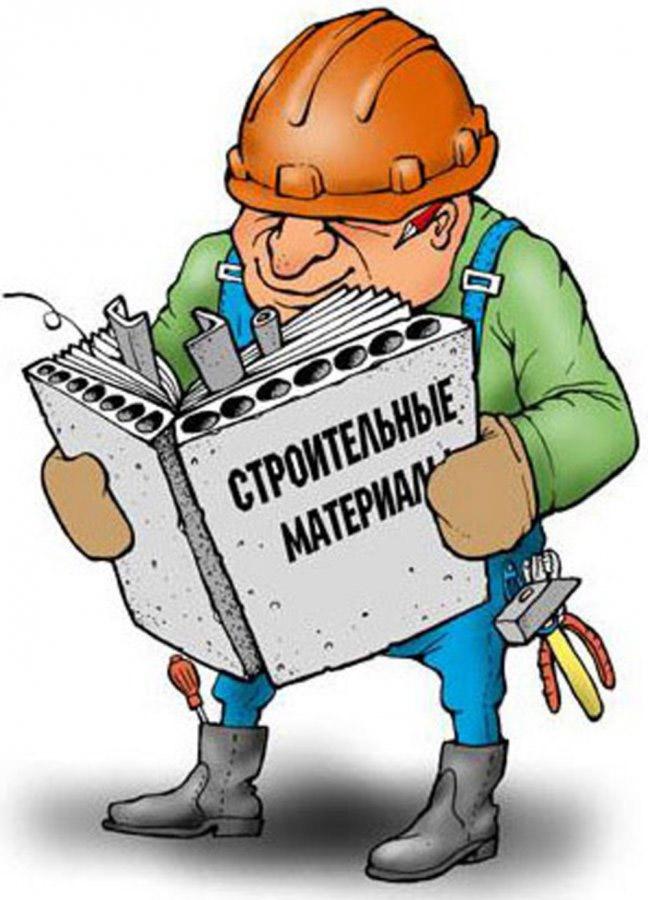 Проверить смету онлайн на ремонт